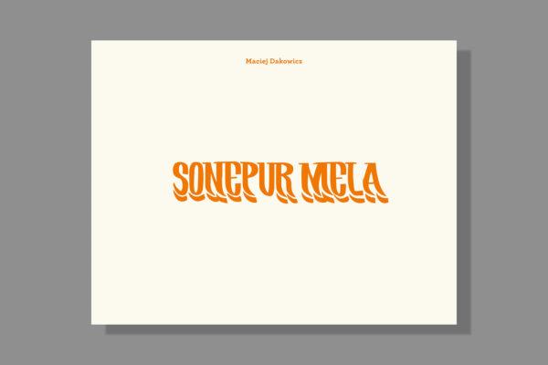 book_Sonepur_Mela_Maciej_Dakowicz_cover_special_edition_2021_orange_web