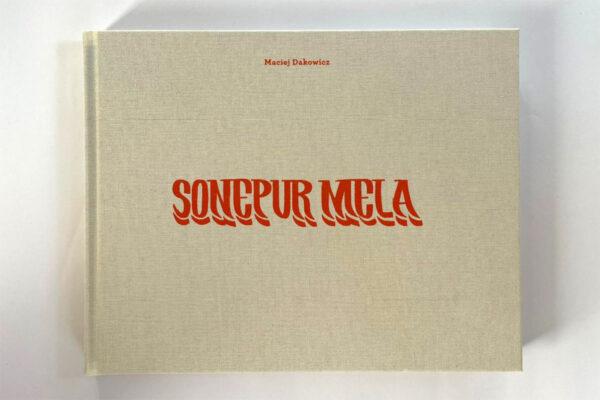 sonepur_mela_maciej_dakowicz_special_edition_real_cover_1_1200
