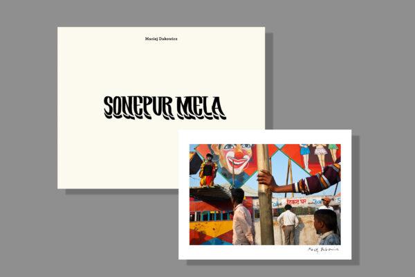 book_Sonepur_Mela_Maciej_Dakowicz_cover_special_edition_2021_2